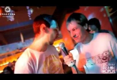 DJ RUSLAN SEVER 10.12.2011 Клуб Культура