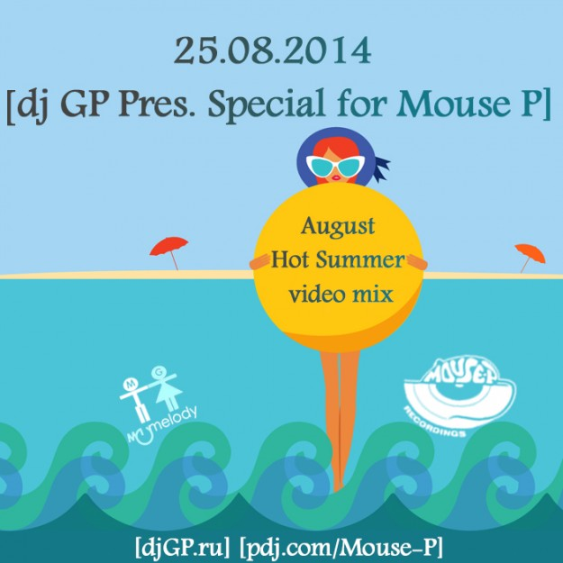 25.08.2014 dj GP Pres. Special for Mouse P - August  Hot Summer video mix