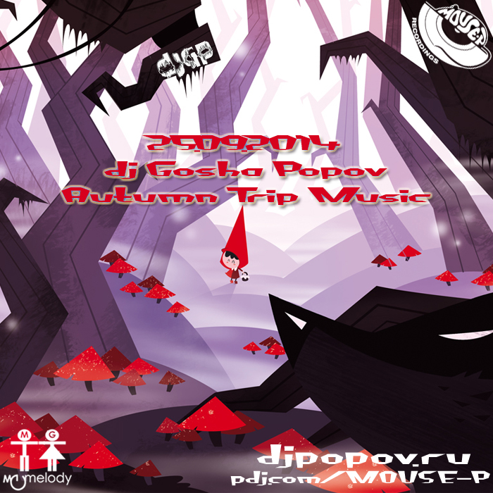 25.09.2014 dj Gosha Popov - Autumn Trip Music