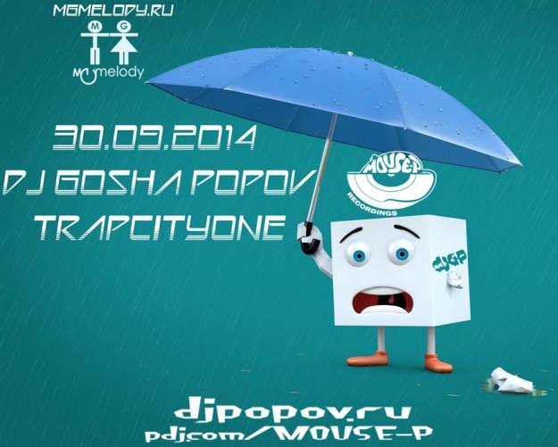 30.09.2014 dj GP - TrapCityOne