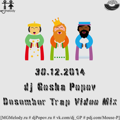 30.12.2014-dj-GP---Desember-Trap-Video-Mix
