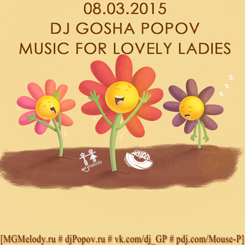 Music-for-lovely-ladies