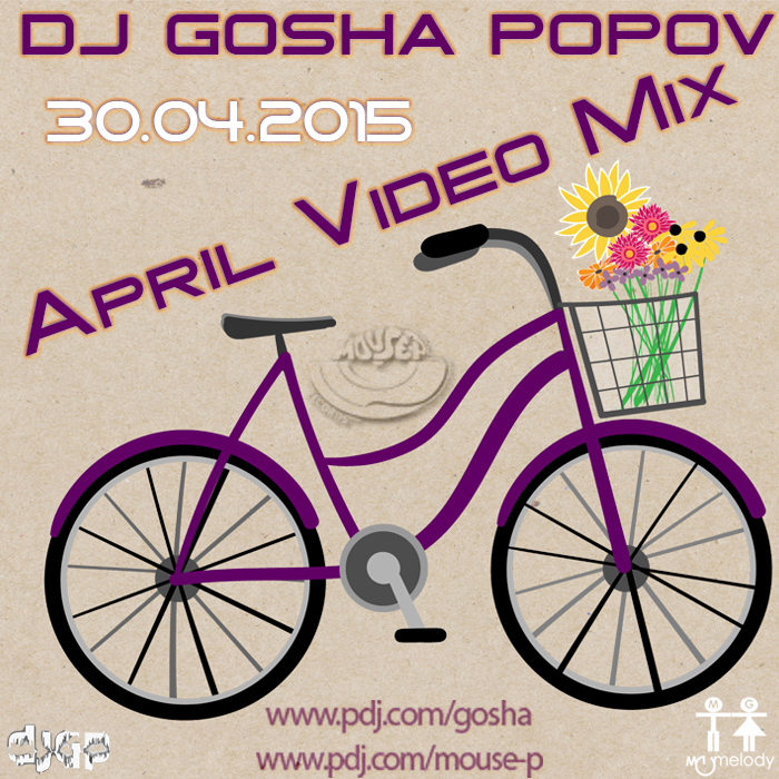 dj GP April-videomix