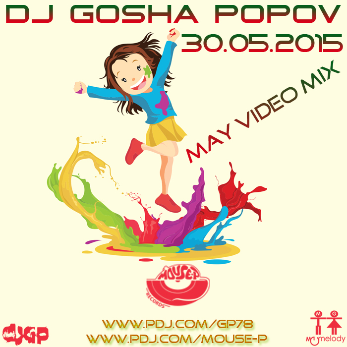 30.05.2015 - May Video Mix