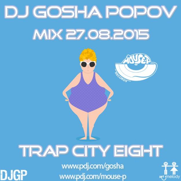 27.08.2015 dj Gosha Popov - Trap City Eight