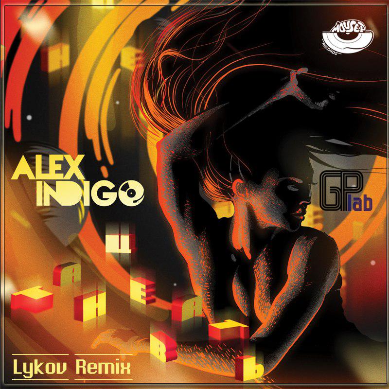 alex-indigo-tancevat-dj-lykov-remix-gplabvideoedit